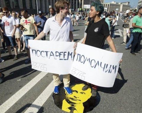 В Москве второй день продолжается антипутинский протест: копы начали арестовывать активистов