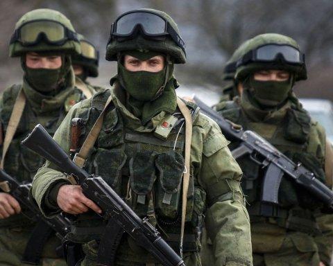 """На Донбасі затримали групу прихильників """"ДНР"""""""