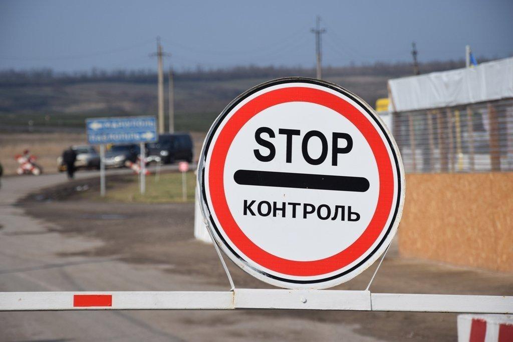 """Жінка намагалася провезти до """"ЛДНР"""" товарів майже на 2 мільйони гривень"""