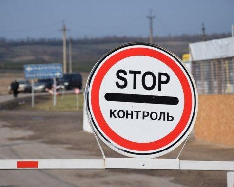 Женщина пыталась провезти в «ЛДНР» товаров почти на 2 миллиона гривен