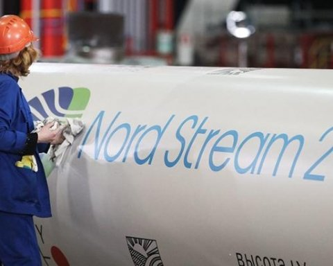 "Суд Швейцарии возобновил арест активов ""Газпрома"""