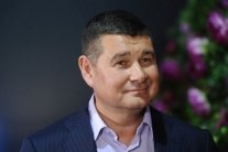 Суд Испании принял решение касательно беглого нардепа Онищенко