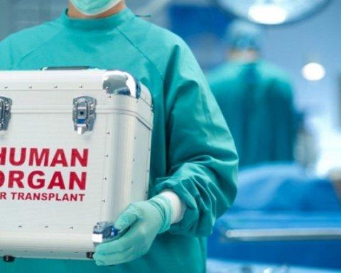 Проводил опыты на людях: на украинской границе задержали «черного трансплантолога»
