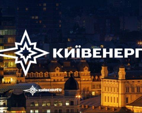 Многомиллионные долги компании Ахметова не коснутся киевлян: подробности