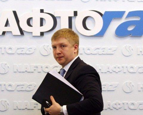 """""""Нафтогаз"""" подал в суд на """"Киевтеплоэнерго"""""""