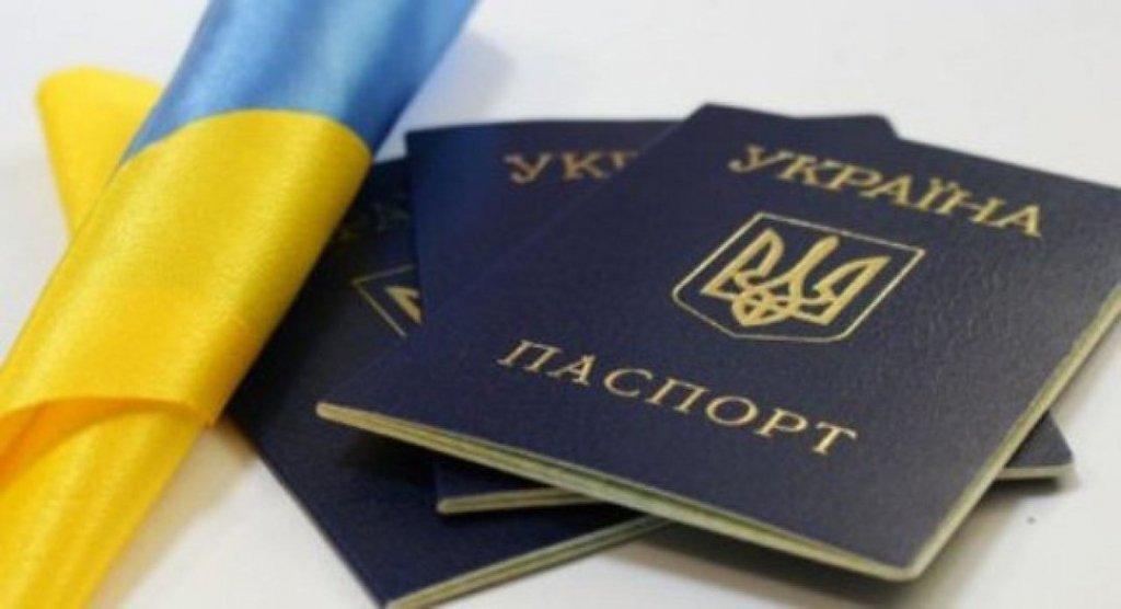 Реєстрація дітей та призначення пенсії по-новому: в Україні скасують прописку – чого чекати