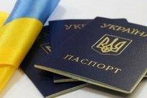 Переименование областей: какие документы украинцы будут менять