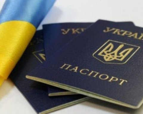 У президента непризнанного Приднестровья нашли украинский паспорт