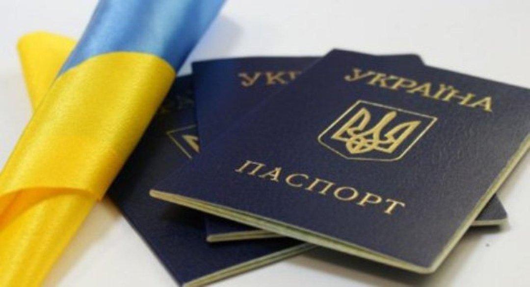 Україна продовжує покращувати показники урейтингу «мобільності» закордонних паспортів