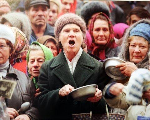Почти половина россиян не доживет до пенсии — социологи