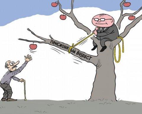 """Держдума знайшла спосіб """"винищити"""" зайвих пенсіонерів в країні"""