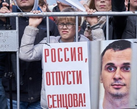 Влада Москви заборонила мітинг на підтримку Сенцова