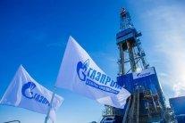 """Нафтогаз"" змусив ""Газпром"" показати свої статки суду"