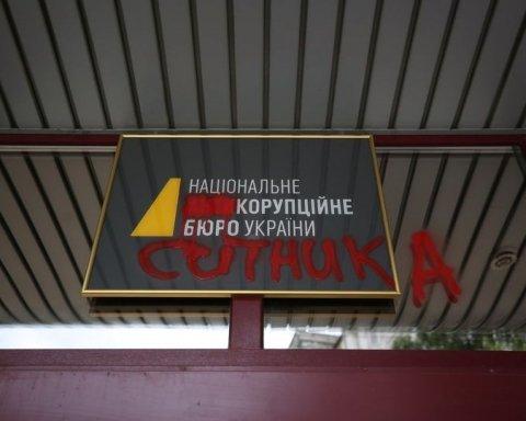 Здание НАБУ забросали тортами от Roshen: что происходит в центре Киева