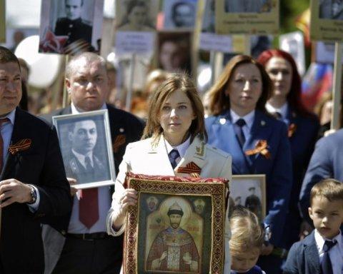 """Пенсіонер """"закликав"""" російські танки в Україну за допомогою ікони Миколи II"""
