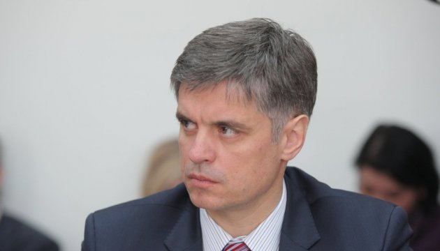 Україна буде на саміті НАТО, незважаючи на протест Угорщини