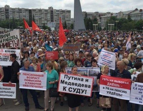 Багато міст Росії протестують проти підвищення пенсійного віку: фото з соцмереж
