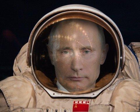 Після ЧС-2018 Путін подарує росіянам путівку на Місяць