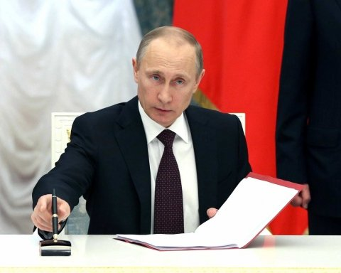 Росія знищить лабораторію з виробництва Новачка: Путін підписав указ