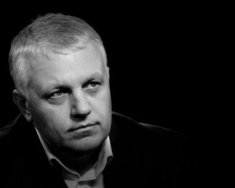 Загибель Павла Шеремета: у центрі Києва вшановують пам'ять журналіста