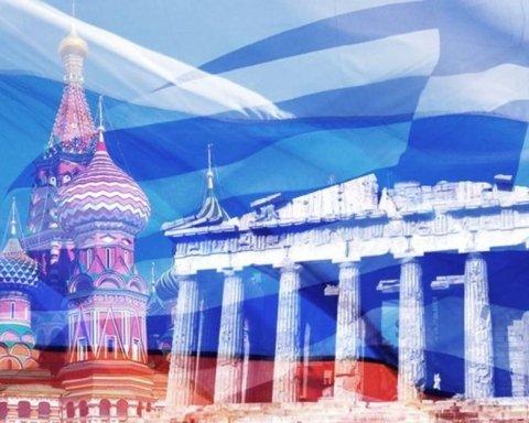 Греция высылает российских дипломатов, грядет международный скандал