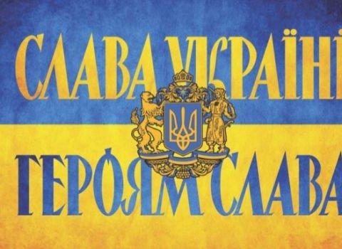 Мировые лидеры «прославили» Украину на видео