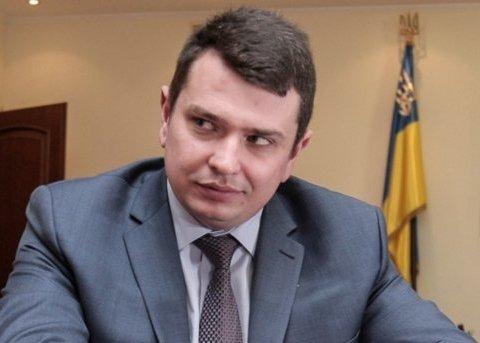 Холодницький погрожує підлеглим директора НАБУ