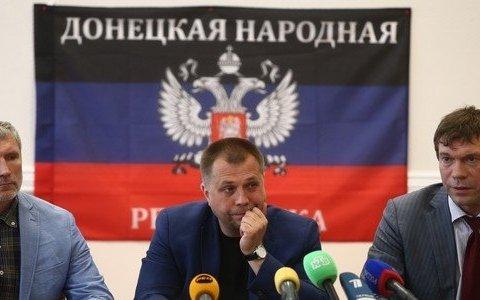 Власть «ДНР» ограничит свободу должников за коммуналку