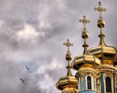 Как предоставление томоса об автокефалии ударит по Московскому патриархату