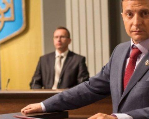 В России приобрели права на сериал «Слуга народа» с Зеленским