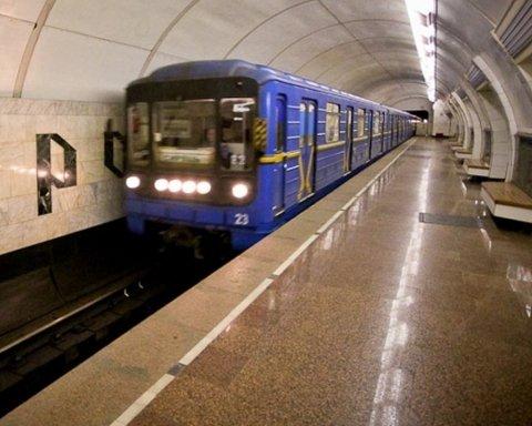У Києві закриють центральні станції метро: коли це станеться