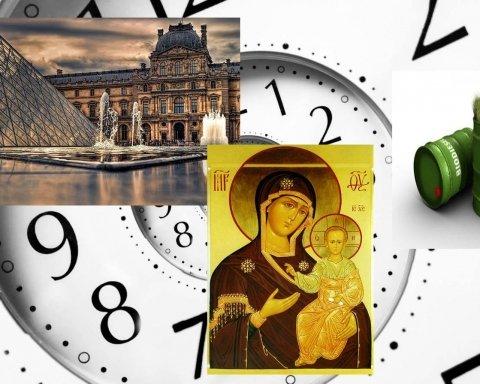 Свято екологічно чистого палива і відкриття Лувру. Чим запам'ятався цей день в історії