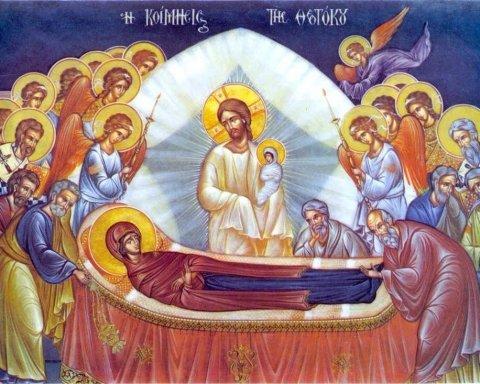 Успіння Пресвятої Богородиці: чого не можна робити в цей день
