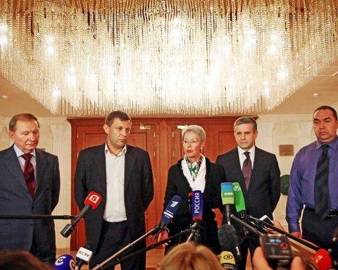 Переговоры в Минске: стороны согласовали очередное перемирие на Донбассе