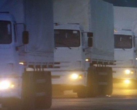 В ОБСЕ зафиксировали пересечение российско-украинской границы военной техникой