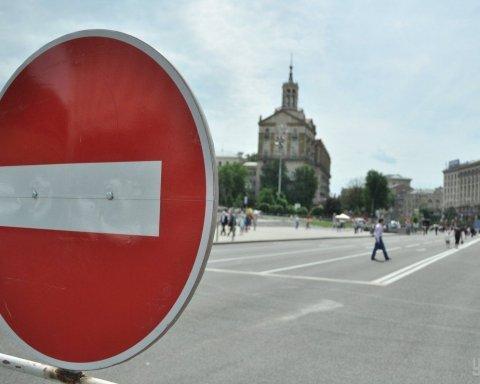 У Києві перед Днем Незалежності обмежать дорожній рух: які вулиці варто обходити