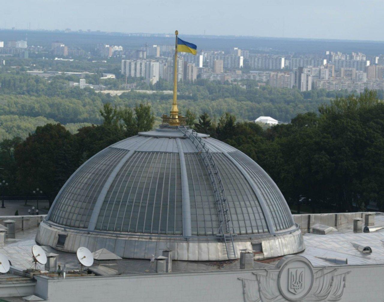 Популярный купол Рады отреставрируют впервый раз заполсотни лет