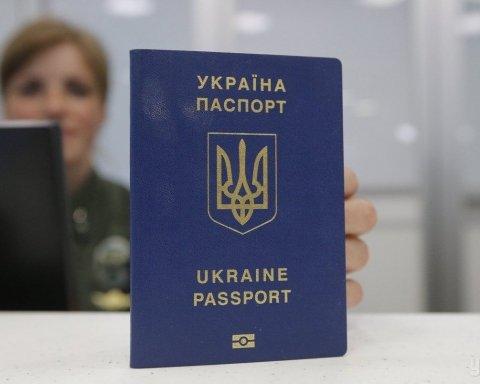 В Тернополе мужчина женился с паспортом товарища: причина поражает