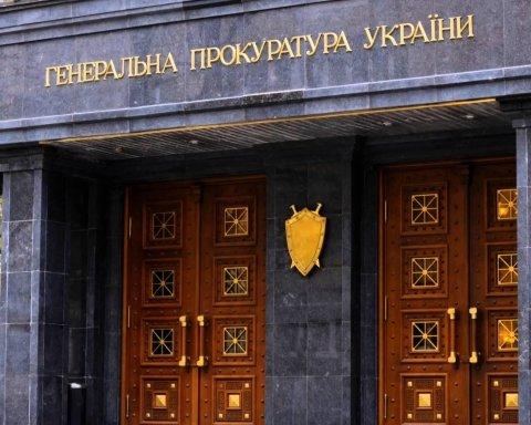 У Луценко обжаловали закрытие дела против Кернеса