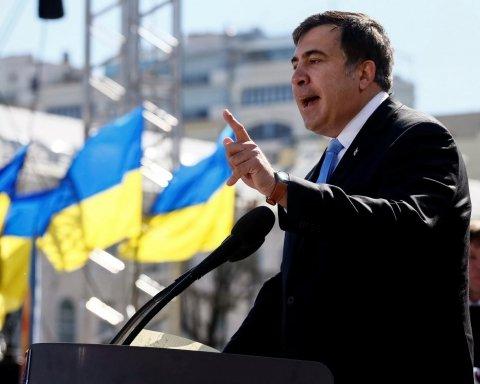 Саакашвілі придумав хитрий план повернення в Україну