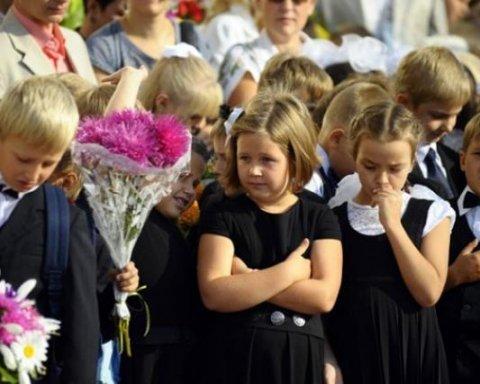 1 вересня – вихідний день: Міносвіти прийняло рішення щодо шкільних лінійок