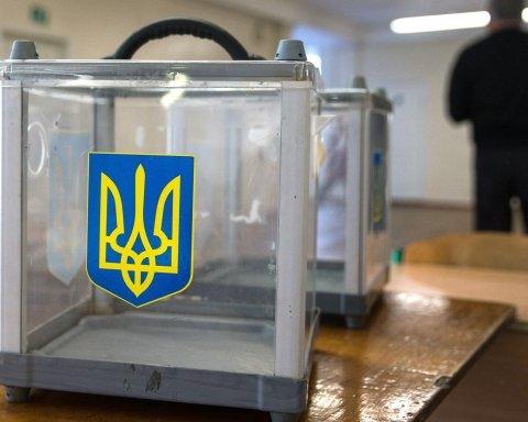 Стало известно, сколько Украина потратит на президентские и парламентские выборы
