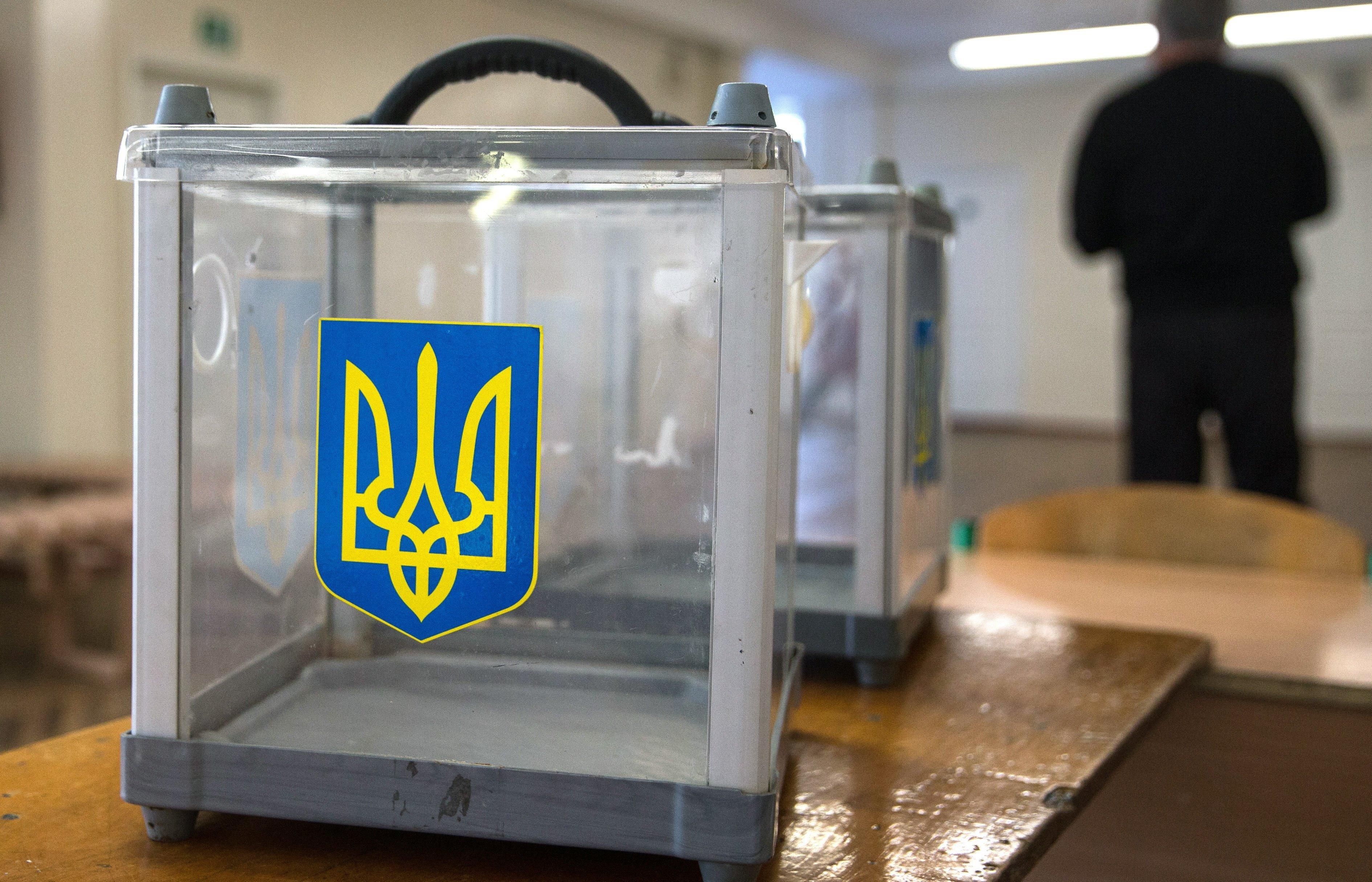 Выборы в одной соседней стране