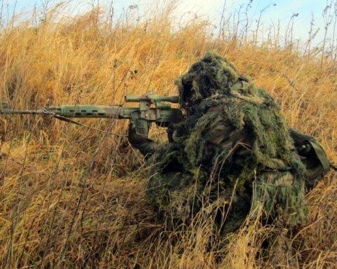 Лучшие снайперы ВСУ посоревновались в меткости