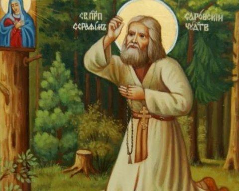 День Серафима Саровського 2018: про що моляться і що просять у святого