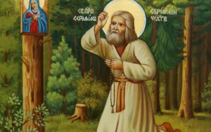 День Серафима Саровского 2018: о чем молятся и что просят у святого