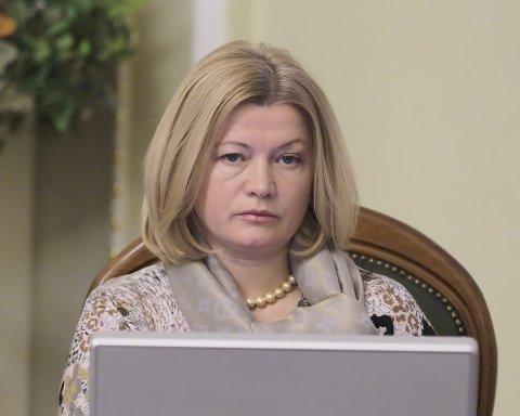 Боевики скрывают часть пленных украинцев, не подтверждая их на обмен
