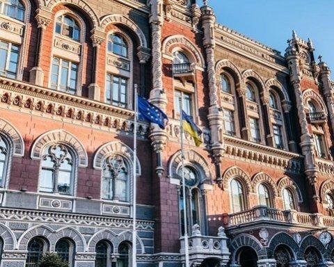 """Нацбанк заблокував продаж """"дочки"""" російського Сбербанку"""