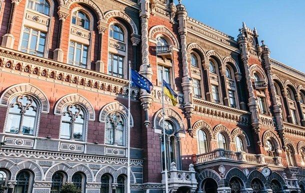 Нацбанк заблокировал продажу «дочки» российского Сбербанка