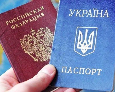 У Путіна хочуть спростити отримання громадянства РФ для українців